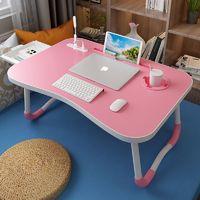 可折叠床上书桌笔记本电脑桌吃饭桌