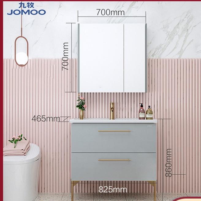 JOMOO 九牧 A1267 简约轻奢浴室柜