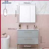 20日0点:JOMOO 九牧 A1267 简约轻奢浴室柜