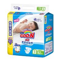 GOO.N 大王 维E 婴儿环贴式纸尿裤 S 92片