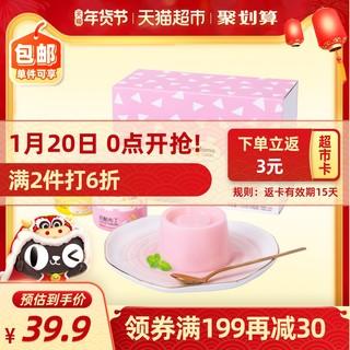 巧妈妈奶酪布丁礼盒装720g果冻布丁办公室休闲儿童零食新年礼物 *10件