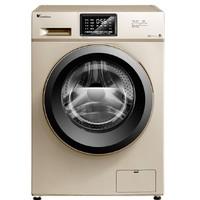 聚划算百亿补贴:LittleSwan 小天鹅 TG80VT712DG5 滚筒洗衣机 8kg 金色