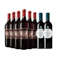 20日0点:GREATWALL 长城葡萄酒 五星赤霞珠干红葡萄酒 750ml*6支