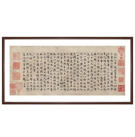雅昌 赵孟頫《玉枕兰亭序》14 x32cm 装饰画 设色绢本