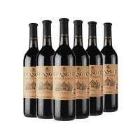 20日0点:CHANGYU 张裕 优选级赤霞珠 干红葡萄酒 750ml*6瓶