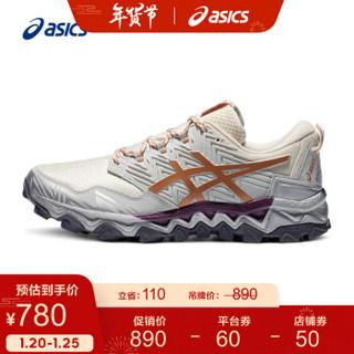 ASICS亚瑟士 2021春夏男子跑鞋越野鞋避震缓冲舒适 GEL-FujiTrabuco 8 米白色/金色 42.5