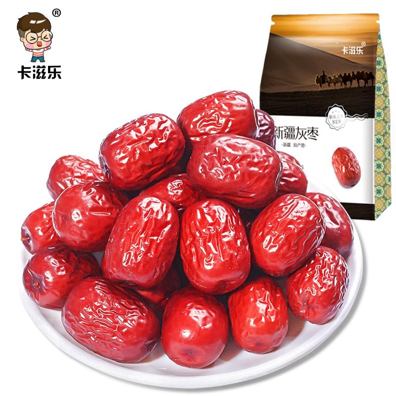 卡滋乐 新疆二级红枣 1斤