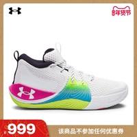 安德玛官方UA 恩比德Embiid 1男子篮球运动鞋3023086