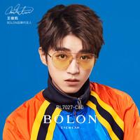 BOLON暴龙个性多色换片太阳镜男女时尚潮流墨镜王俊凯同款BL7027(BL7027C15)