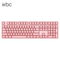iKBC C210 108键有线机械键盘 红轴 粉色