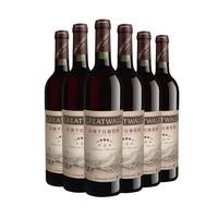 长城 葡萄酒 三星赤霞珠干红 750ml*6瓶