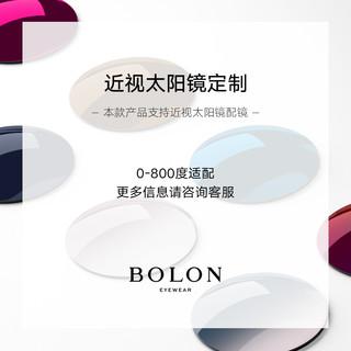 BOLON暴龙新款偏光明星同款TR板材墨镜女潮流太阳眼镜BL6078(镜片保障服务,详询在线客服)