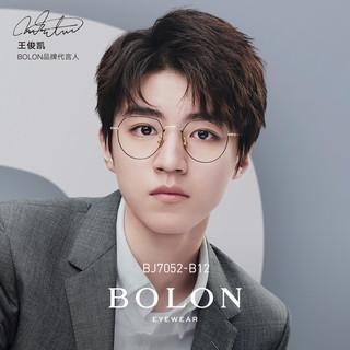 BOLON 暴龙 光学眼镜架王俊凯同款新款男女款圆形近视光学架可配近视镜片BJ7052B12