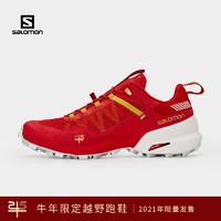 salomon萨洛蒙男子越野跑鞋牛年限定款2021春季新品女户外运动鞋