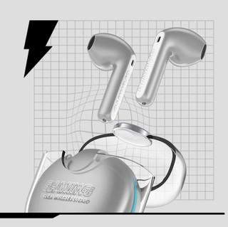 EDIFIER 漫步者 GM5 半入耳式真无线降噪蓝牙耳机 旗舰版 宇宙灰