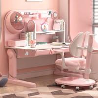 HbadaStudy time 黑白调学习时光  儿童桌椅套装 星空款 糖果粉