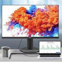 新品发售:PHILIPS 飞利浦 276S9A 27英寸IPS显示器(2K、114%sRGB、75Hz、65W Type-C)