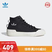 阿迪达斯官网 adidas 三叶草 NIZZA HI DL 男女鞋高帮经典帆布鞋GZ8834 一号黑/一号黑/汉玉白 46(285mm)