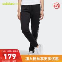 阿迪达斯官网adidas neo W CE 3S FT TP女装休闲运动长裤EI4682 黑色/白 A/M(165/72A) *4件