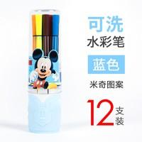 Disney 迪士尼 Z6158 可洗水彩笔套装 12色