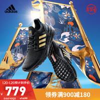 阿迪达斯官网 adidas ULTRABOOST 20 男女鞋跑步运动鞋FW4322 1号黑色/陈银/学院藏青蓝/珊瑚粉/浅猩红 37(230mm)