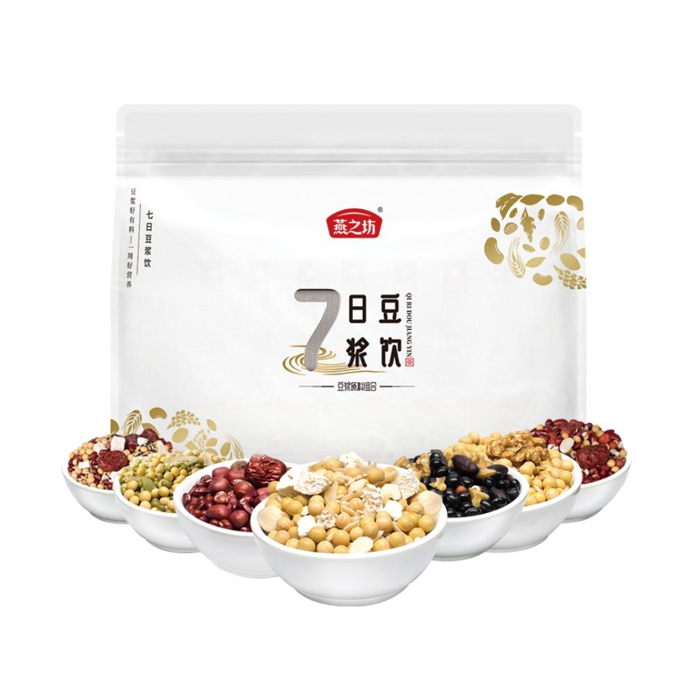 燕之坊 豆浆料五谷杂粮豆浆 1.12kg *5件