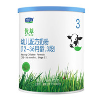 JUNLEBAO 君乐宝 君乐宝旗舰店官网优萃有机3段幼儿配方牛奶粉565g*6罐