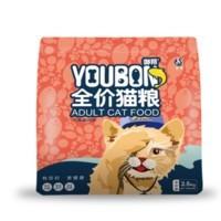 京东PLUS会员:美神御邦 成猫 鳕鱼口味 猫粮 2.5kg *3件