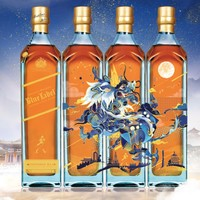 20日0点:Johnnie Walker 尊尼获加 蓝牌苏格兰威士忌  洋酒  750ml