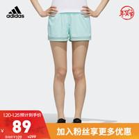 阿迪达斯官网 adidas SHORTS 3S 女子夏季运动型格短裤DY8662 清澈薄荷绿/浅水绿 A/M(165/72A) *4件
