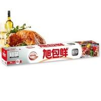 旭包鲜 一次性铝箔纸 加厚烧烤锡纸 30cm×15m*2盒