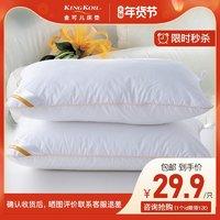 金可儿七孔枕头 舒适枕 靠枕 纤维枕头 柔软性舒睡枕 酒店纤维枕