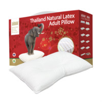 TAIPATEX 泰国天然乳胶雪花护颈枕