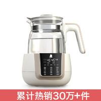 小白熊玻璃恒温调奶器1.2L 多功能婴儿冲泡奶粉热水壶 温奶暖奶器