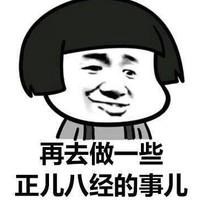 促销活动:京东 骑行年货节 好礼享不停