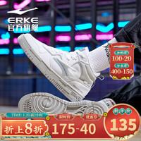 鸿星尔克男运动鞋2020秋季新款潮流百搭男滑板鞋韩版时尚高帮板鞋 正白 39 *2件