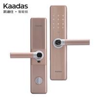 kaada s凯迪仕 S101 智能锁