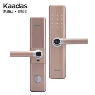 kaadas 凯迪仕 S101 智能锁
