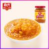 春光食品 海南特产 调味  黄灯笼辣椒酱 香辣型 150g