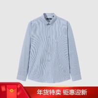 男士热卖加绒内里保暖长袖衬衫
