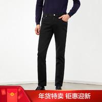 男士直筒中腰经典五袋款牛仔裤
