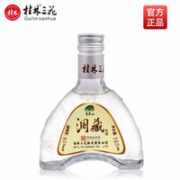 桂林三花酒  象鼻山洞藏 125ml*1瓶 *6件