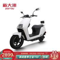 新大洲电动车 电瓶车72V20AH男女成人外卖踏板车1200W电摩电机两轮电动摩托车