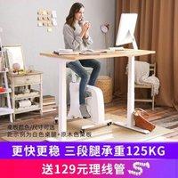 乐歌(Loctek)电动升降桌白色 搭配1.2米标准桌