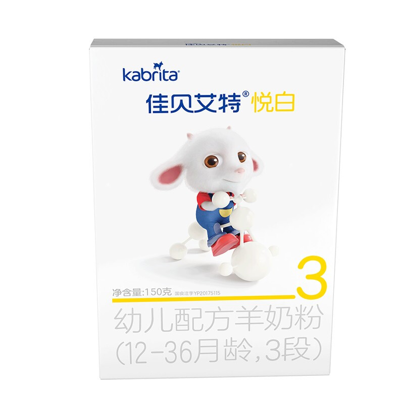 Kabrita 佳贝艾特 悦白系列 幼儿特殊配方奶粉 国行版 3段 150g