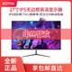 KOTIN 27寸 HDMI高清 IPS显示器吃鸡台式主机PS4电竞专用游戏办公 693元