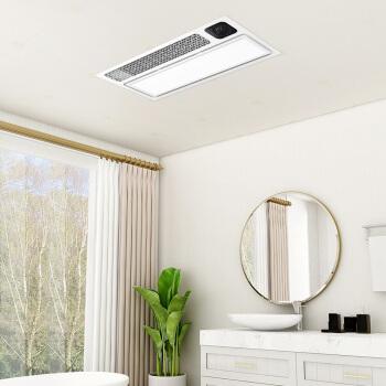 OPPLE 欧普照明 22-JC-01852 嵌入式集成吊顶风暖浴霸