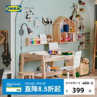 IKEA宜家FLISAT福丽萨特儿童书桌松木实木家用儿童写字桌学习桌