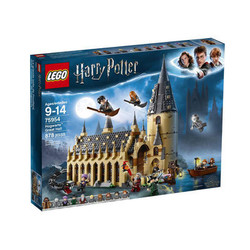LEGO乐高75954哈利波特系列 霍格沃茨城堡 男孩礼物