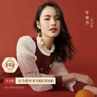 20日0点、促销活动:京东 尚都比拉服饰旗舰店 年货节开门红